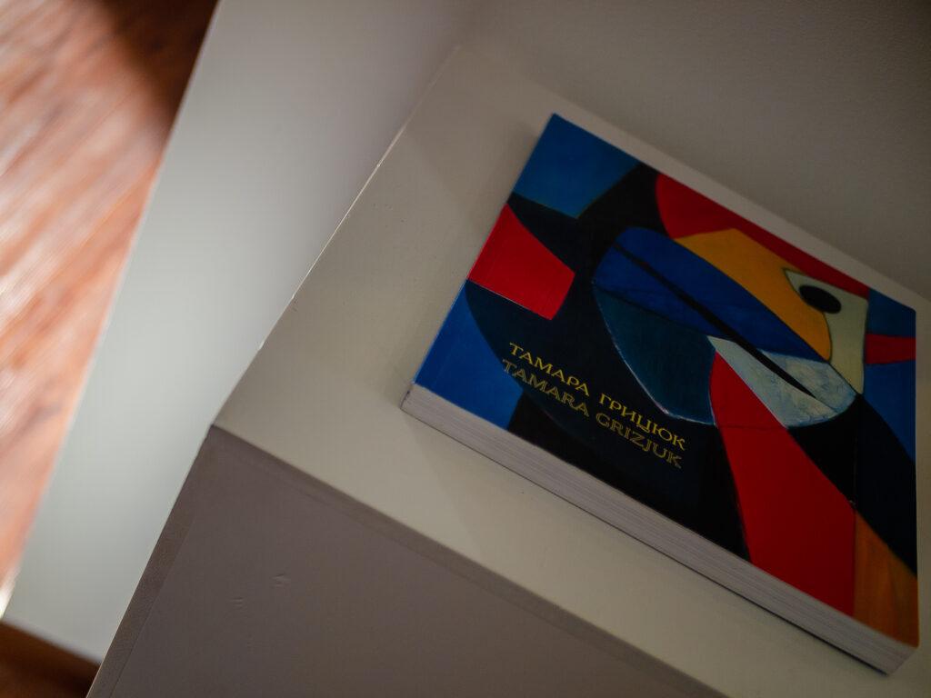 Выставка Тамары Грицюк. Фото Елены Берсеневой